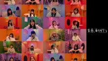 AKB48、推しメンだけを観られる「多視点MV」制作