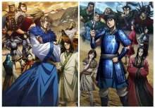 「キングダム」第3シーズン、対立する2大勢力のキービジュアルが公開 【アニメニュース】