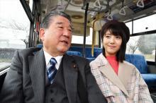 徳光和夫、成田凌の父親役でドラマ出演 浜辺美波と路線バス移動