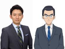 フジ・生田竜聖アナ、デジモン新作アニメに出演 キャスター役で不定期レギュラー