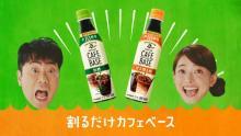 藤井隆&乙葉夫婦が仲良しデュエット披露 夫婦円満の秘訣は「ユーモア」と「飽き性」!?