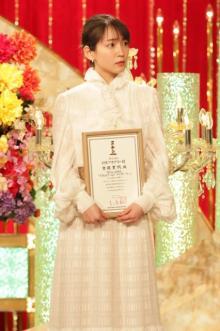 【日本アカデミー賞】新人俳優賞の吉岡里帆「大先輩のみなさんを追いかける」