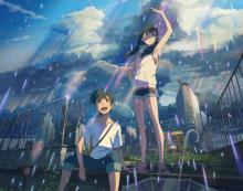 【日本アカデミー賞】新海誠監督『天気の子』が最優秀アニメーション作品賞