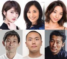 ハナコ・岡部大がドラマ初出演 多部未華子主演ドラマ追加キャスト決定