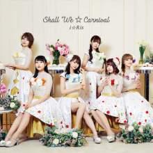 i☆Risの最新アルバム「Shall we☆Carnival」全曲クロスフェード動画が公開!i☆Risメンバーによる推し曲レビューコメントも 【アニメニュース】