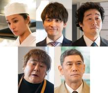 石塚英彦、ドラマでラーメン評論家役 「まいう~」は封印!?