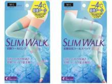 薄着&ナマ足の季節にマスト!接触冷感素材を使用したスリムウォーク新発売