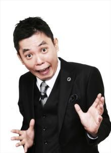 爆笑問題・太田光、NHKの語学番組にレギュラー出演「大変楽しみ」