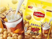 華やかな紅茶の香り!「マイクプレミアム リプトン ミルクティー味」発売