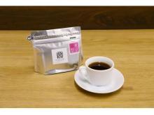 丸山珈琲×東京・春・音楽祭!ワーグナー楽劇をイメージしたコーヒー第8弾