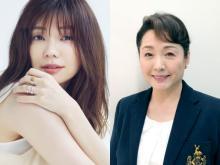 田中圭&安田顕のバディドラマ『らせんの迷宮』ヒロインは倉科カナ&松坂慶子