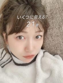 """34歳・桃、アプリで""""21歳""""と診断「最高、大好き!!!!笑」 婚約者との変顔も披露"""