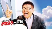 TBSラジオ、東日本大震災から9年の「3.11」に各番組で特集