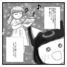グラミー受賞ヴァイオリニストが幼少期を漫画で描くワケ 同じ境遇親子の「心の支えになれたら」