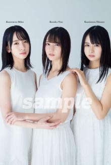 日向坂46ノンフィクション本 ネット書店限定ポストカード画像公開