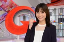 川口春奈、キャスター初挑戦 日テレ『Going!』に4月から出演「楽しんでやりたい」