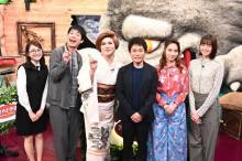 浜田雅功MC『オオカミ少年』15年ぶり復活 感動VTRにしんみり「泣くのを本気でガマンした」