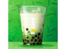 ドトールに日本の春を感じさせる「抹茶タピオカ」と「和風ミラノ」が登場!