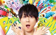 梶裕貴、プラネタリウムをプロデュース 「やりたい100のこと」の1つ…東京で6月公開