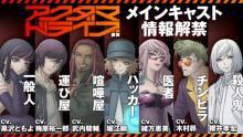 アニメ『アクダマドライブ』新情報解禁 キャストは黒沢ともよ、梅原裕一郎、武内駿輔ら