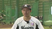 ロッテ入団の鳥谷敬選手、去就にゆれた5ヶ月間を告白 小籔千豊MCの『こやぶるSPORTS』で