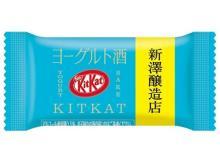 中田英寿氏プロデュース第4弾!「キットカット ミニ ヨーグルト酒」発売