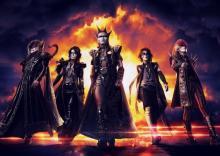 聖飢魔II、大黒ミサツアー日程発表 10月~来年3月まで15公演