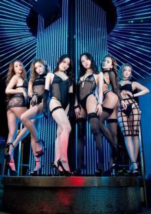 美女ダンサー集団「サイバージャパン」結成20周年で原点回帰 クラブで撮り下ろし
