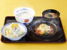松屋でイタリア料理!世界紀行シリーズ第2弾「カチャトーラ定食」が登場