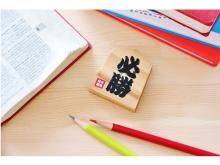 自習&在宅勤務に!日割り料金で使えるレンタル自習室の期間限定プラン