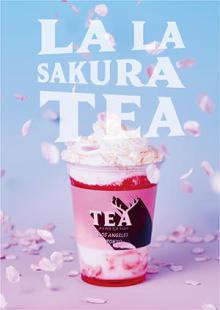 桜をイメージした淡いピンク色。「アルフレッド・ティー・ルーム」の限定メニューで春ならではのひと時を