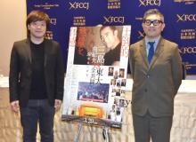 三島由紀夫ドキュメンタリーで会見 平野啓一郎氏「今の保守層が『日本はスゴい』と言うのとは違う」