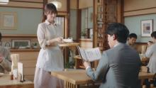 深田恭子、エプロン姿で看板娘に挑戦 スタッフ「かわいい~!」と思わずぽろり