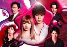 田中みな実、アユをいじめる役で大暴れ「新たな自分を発見できたら」