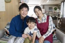 土屋太鳳、田中圭と初の夫婦役 テストジャンパーの夫を優しく支える芯の強い女性