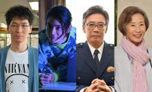 渡邊圭祐、謎多き役で生瀬勝久と再共演「自分自身とても楽しみ」 平野文はおばあちゃん役オファーに驚き