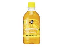 紅茶シリーズ第3弾!すっきりした甘さの「クラフトボス レモンティー」登場