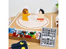 おうちで楽しく作って遊べる子ども向けペーパークラフトが多数公開中!