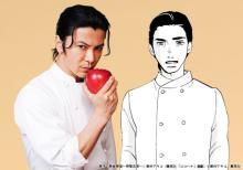 武田真治、中村倫也主演『美食探偵』出演 殺人に手を染める哀しきフレンチシェフ役