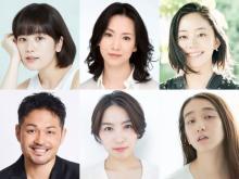 新川優愛主演『ギルティ』追加キャストに戸田菜穂、徳永えりら決定