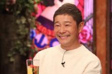 前澤友作、テレビ出演を周囲が反対も 『アウト×デラックス』に初登場