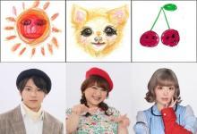 『映画クレヨンしんちゃん』ゲスト声優のラクガキが劇中に登場