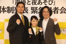 金田朋子&木村昴の新番組、平日毎日AbemaTVで放送 『声優と夜あそび』生放送後15分間