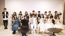 『アニサマ2020』第1弾出演者発表 テーマソングは大石昌良