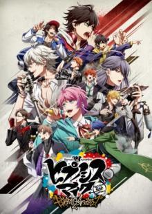 『ヒプノシスマイク -Division Rap Battle-』Rhyme Anima キービジュアル解禁! 【アニメニュース】