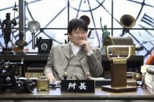 佐藤二朗出演、『歴史探偵』知られざる黒船来航秘話に「衝撃の連続」