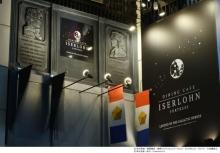 『銀河英雄伝説』公式テーマカフェ「イゼルローンフォートレス」ファンの熱い声に応えて期間延長が決定!2020年4月6日(月)より、リニューアルオープン 【アニメニュース】