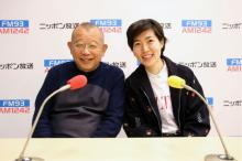 シム・ウンギョン、鶴瓶とラジオでトーク 山下達郎好きな一面をチラリ