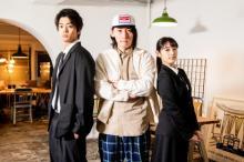 矢作穂香×伊藤健太郎W主演『ピナバタ』OP主題歌はビッケブランカ