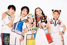 『みんなの卒業式』きょう24日放送 「パプリカ」新ダンス初披露へ